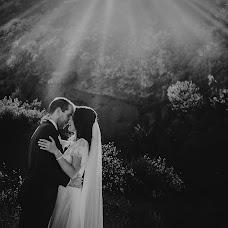 Wedding photographer Ricardo Meira (RicardoMeira84). Photo of 09.04.2018