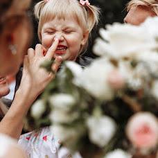 Wedding photographer Yuliya Istomina (istomina). Photo of 18.12.2018