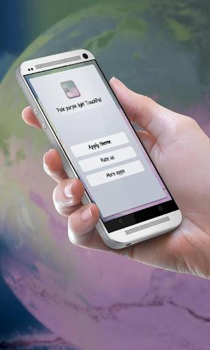 薄紫色の光 TouchPal