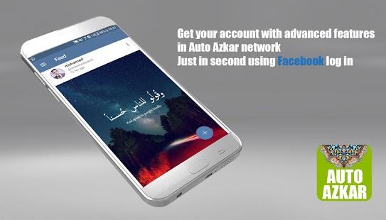 Auto Azkar Network ,Azkar El Muslim - náhled