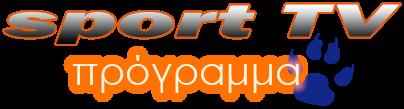 http://to-tvprogramma.blogspot.gr/