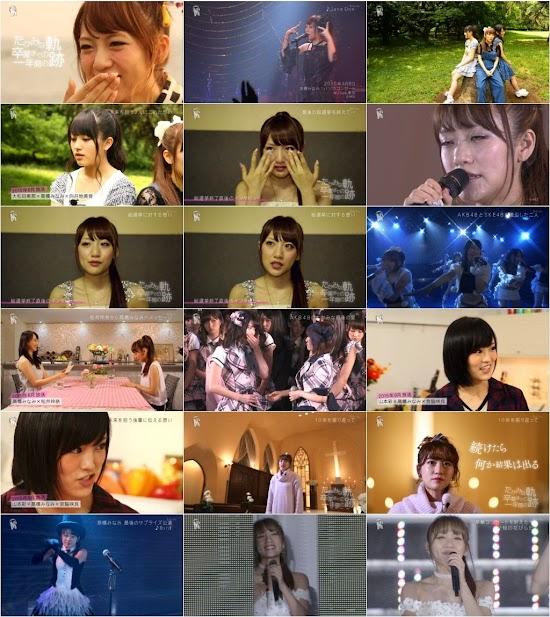 (TV-Music)(1080i+720p) 高橋みなみ – Mujack 160401