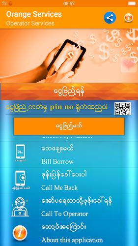 Orange Services APK | APKPure ai