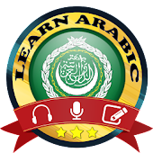 Learn Arabic Free 9000 Words And Phrases