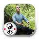 Introduction to Qi Gong (app)