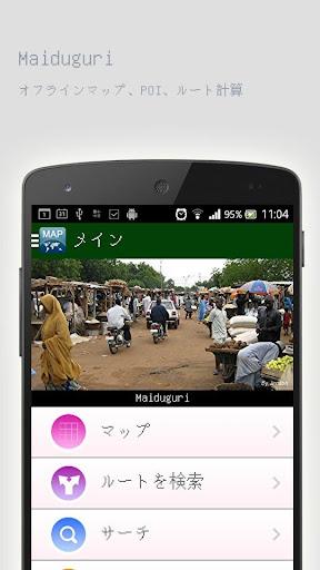 Maiduguriオフラインマップ