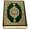 Quran Urdu اردو icon
