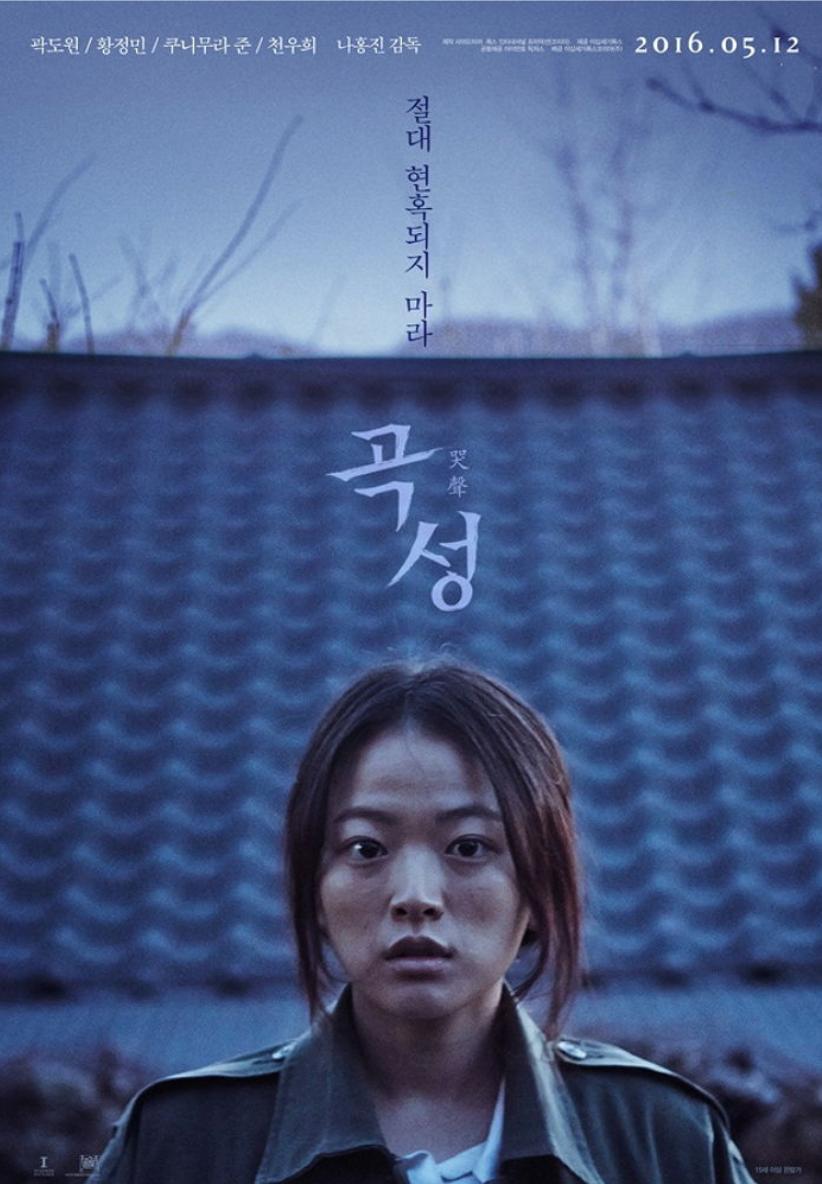 hyuna3