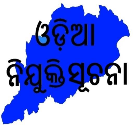Nijukti Suchana(Odia Job News Weekly)