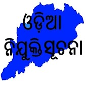 Nijukti Suchana(Odia Job News Weekly)