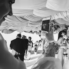 Wedding photographer Viktoriya Kapaeva (vikos26). Photo of 08.06.2017