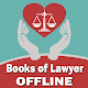 Download Books of Lawyer Offline For PC Windows and Mac AMARCOKOLATOS-2020