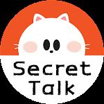 Secret Talk 3.2.1