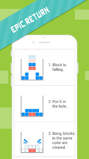無料解谜Appの1984 - New Puzzle Block Game|記事Game