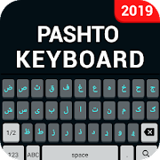 Pashto English Keyboard- Pashto keyboard typing