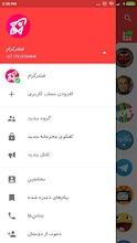 فیلترگرام  پیشرفته  *پرسرعت ترین تلگرام ضدفیلتر* screenshot thumbnail
