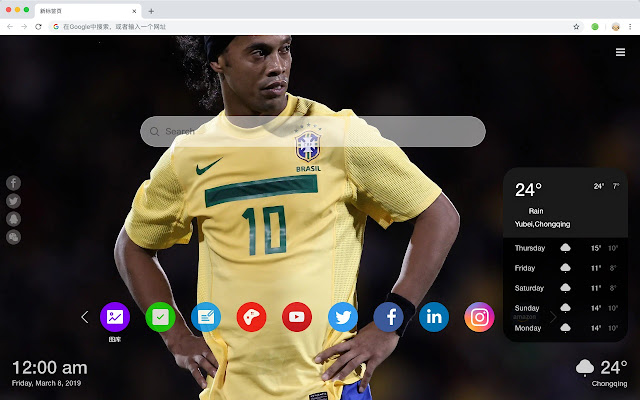Ronaldinho Hd Wallpapers New Tabs Theme