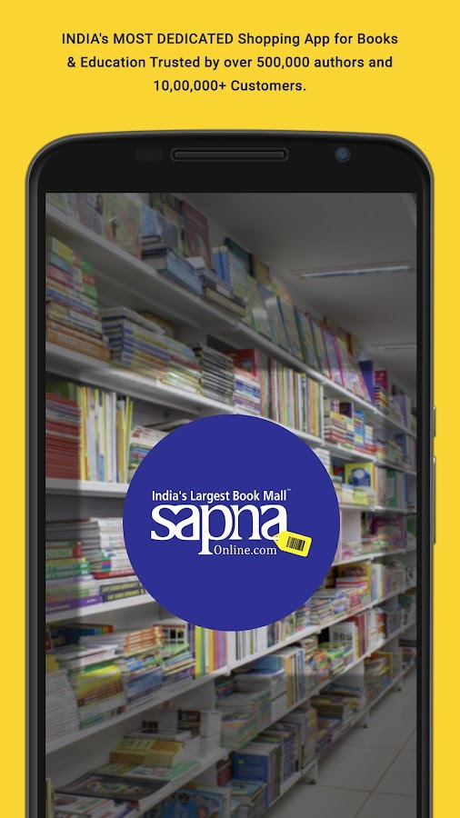 SapnaOnline - Books, Education- screenshot