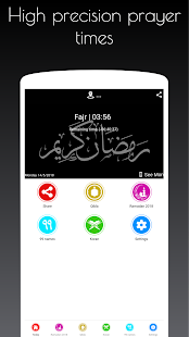 Download Ramadan 2018 China For PC Windows and Mac apk screenshot 1