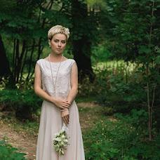 Wedding photographer Lana Potapova (LanaPotapova). Photo of 07.09.2017