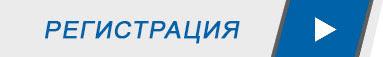 Изменения PD&M-коллекции. Серия вебинаров до 6.12.17