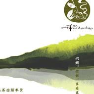 一沐日(豐原店)