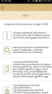 How to mod Quran Malayalam Translation 1 3 unlimited apk for bluestacks