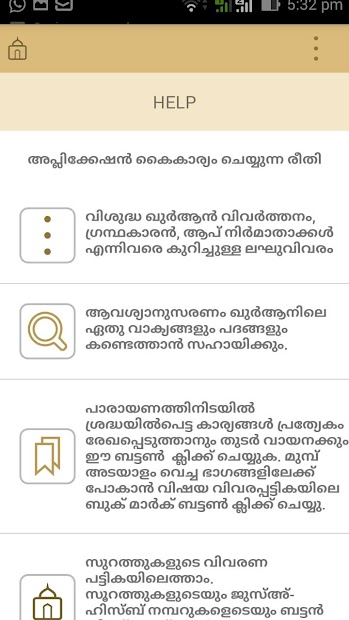 Quran Malayalam Translation on Google Play Reviews | Stats