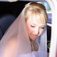Wedding photographer Svetlana Amosova (LanaAmos). Photo of 10.08.2013