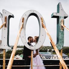 Wedding photographer Natalya Popova (PopovaNata). Photo of 09.10.2018