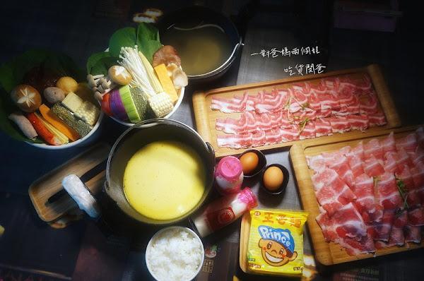 拾鮮鍋物 (文山店)