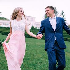 Wedding photographer Bogdana Zimoglyad (BogdanaZi). Photo of 10.06.2017