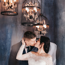 Wedding photographer Alina Starkova (starkwed). Photo of 28.01.2018