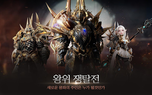 레이븐: KINGDOM screenshot 9