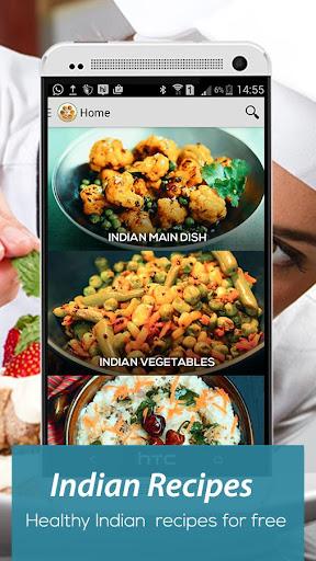 インドのレシピ無料