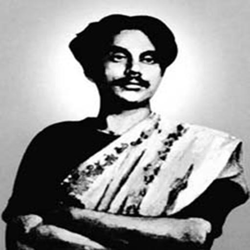 নজরুলের কবিতা সম্ভার