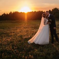 Wedding photographer Irina Ilchuk (irailchuk). Photo of 16.10.2016
