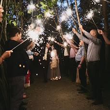 Wedding photographer Vladislav Saverchenko (Saverchenko). Photo of 02.07.2018
