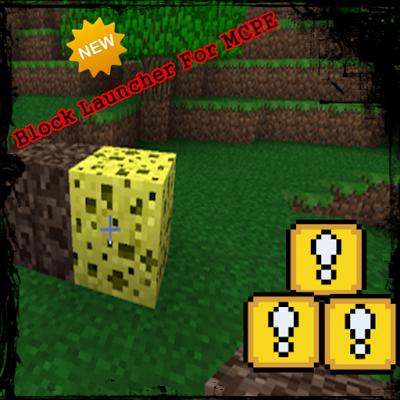 Block Launcher For MCPE - screenshot