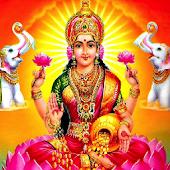 Ashta Lakshmi Stothram Karaoke