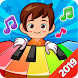 Musical Piano Kids - Music and Songs Instruments