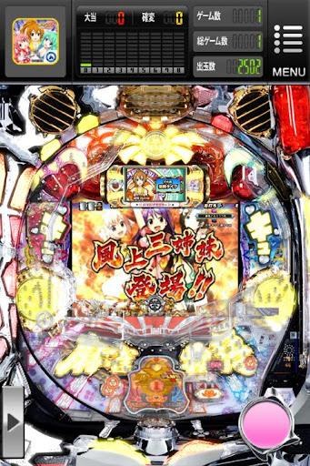 玩博奕App|パチンコ CR麻雀物語2~めざせ!雀ドル決定戦!~免費|APP試玩