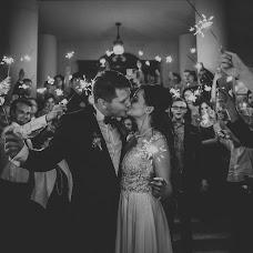 Wedding photographer Aleksandra Dobrowolska (moosewedding). Photo of 25.07.2018