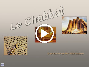 Video: Le Chabbat