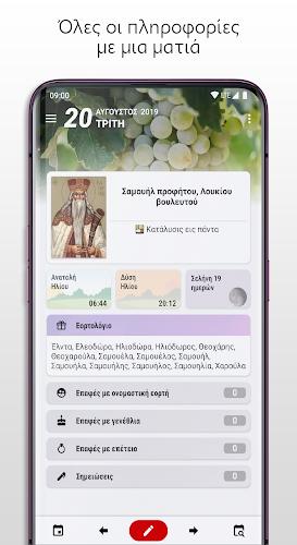 Κατεβάστε τα παιχνίδια γνωριμιών για κινητές συσκευές Φιλιππινέζες dating pinalove.com