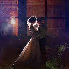 Wedding photographer Svetlana Repnickaya (Repnitskaya). Photo of 18.06.2017