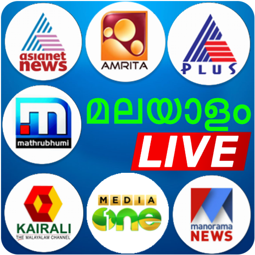 Surya tv guide