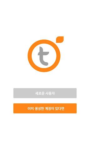 터치 touch 터치팜 TouchFAM