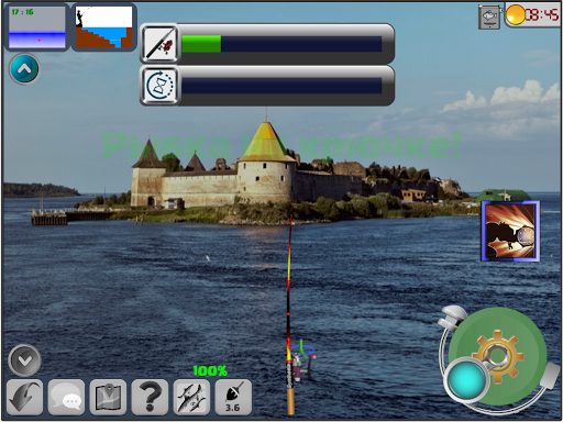 Fishing PRO 2020 - fishing simulator + tournament apkmr screenshots 12