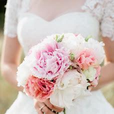 Wedding photographer Yuliya Arif (juliaarif). Photo of 08.05.2017
